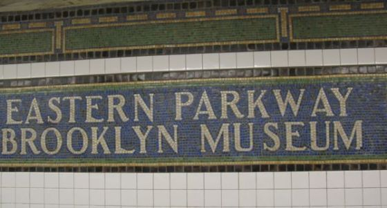 Subway Tile Sign Brooklyn
