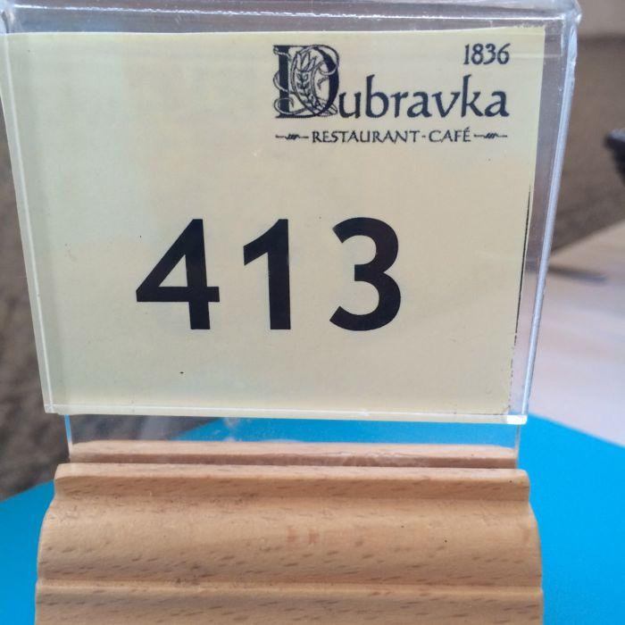 Dubravka_Reserve Sign