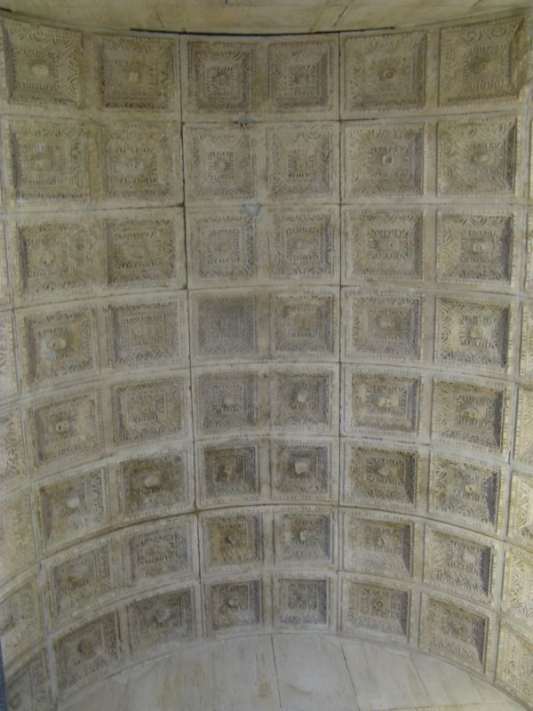 Baptisty Ceiling