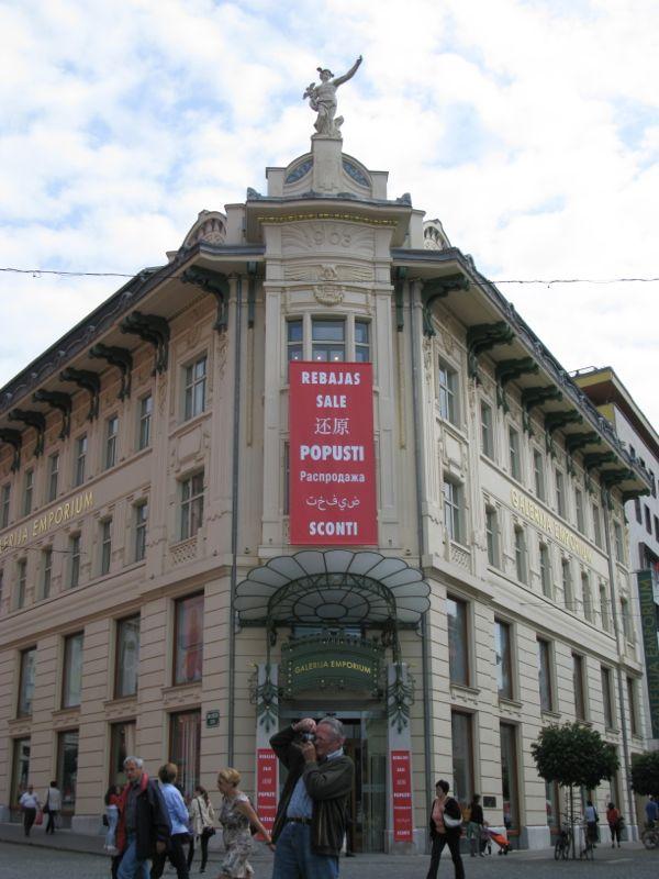 Ljubljana_Galleria1