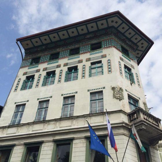 Ljubljana_Hauptmann House2