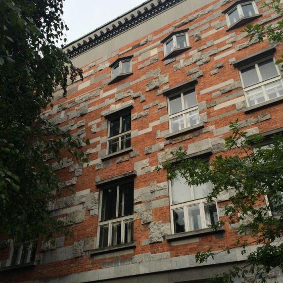 Ljubljana Library facade