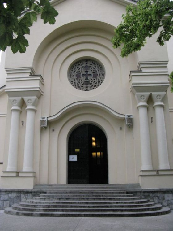 Ljubljana Serbian Orthodox Church1