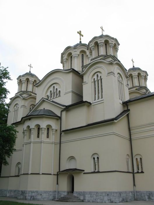 Ljubljana Serbian Orthodox Church3