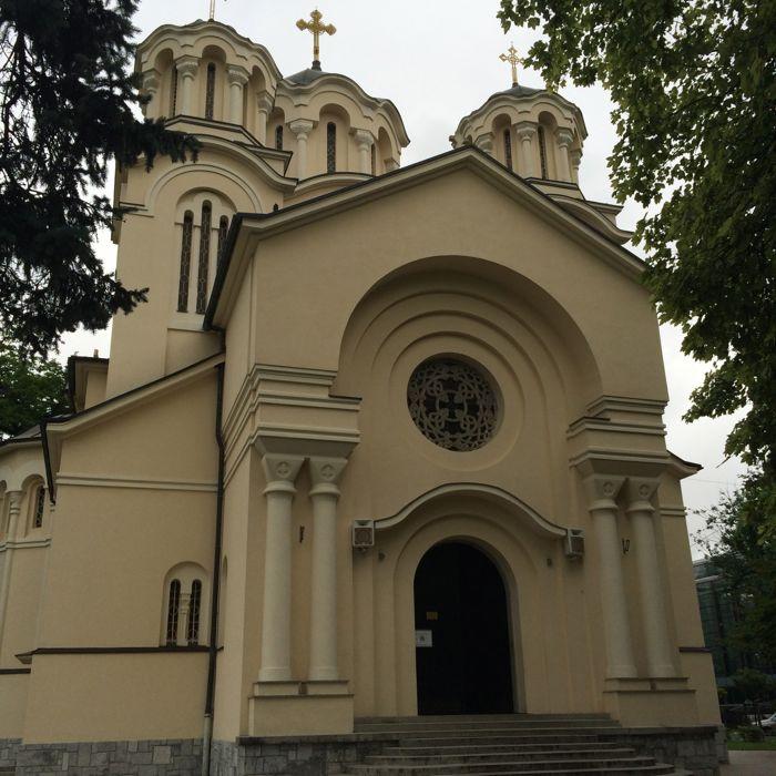 Ljubljana Serbian Orthodox Churchext