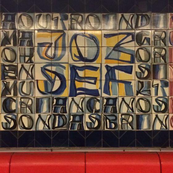 Budapest_4b Subway Tiles