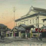 Kabuki Theater1