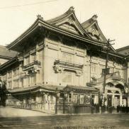 Kabuki Theater3