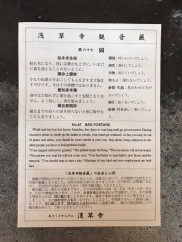 TokyoSeoul2_11