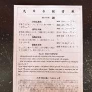 TokyoSeoul2_11b