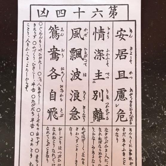 TokyoSeoul2_11c