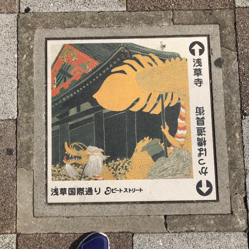TokyoSeoul2_24b