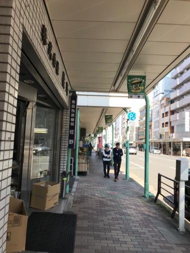 TokyoSeoul2_25_1