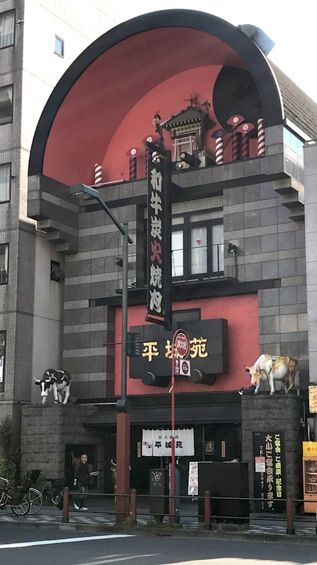 TokyoSeoul2_25b