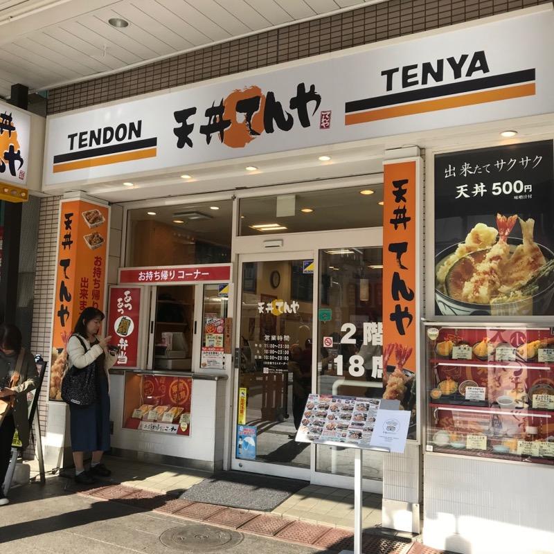 TokyoSeoul2_26