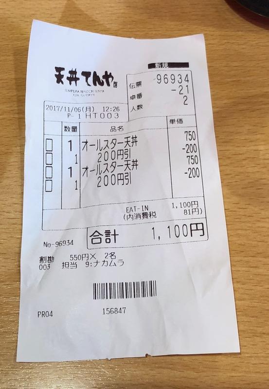 TokyoSeoul2_26e