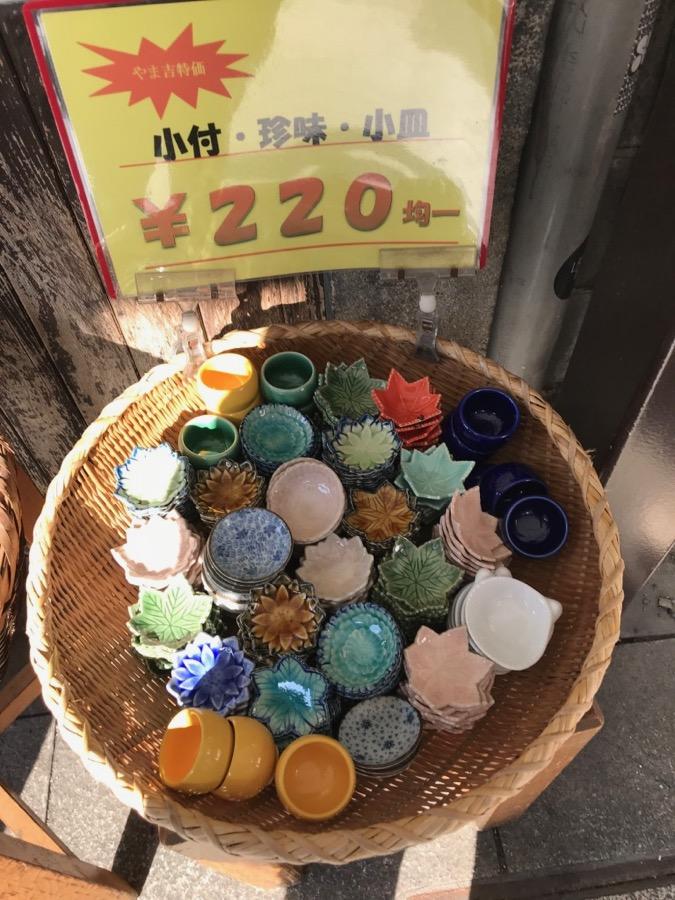 TokyoSeoul2_29