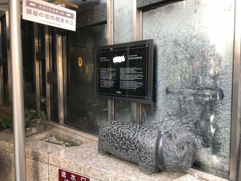 TokyoSeoul2_3