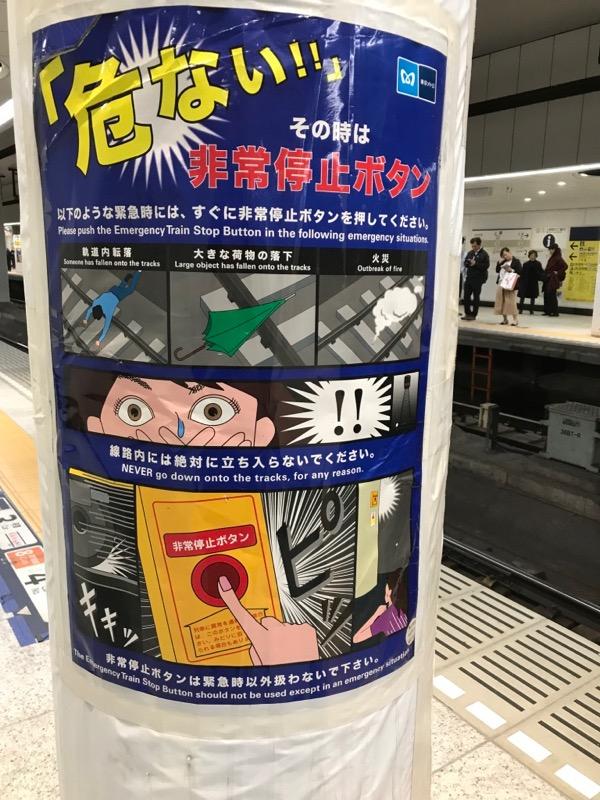 TokyoSeoul2_3b