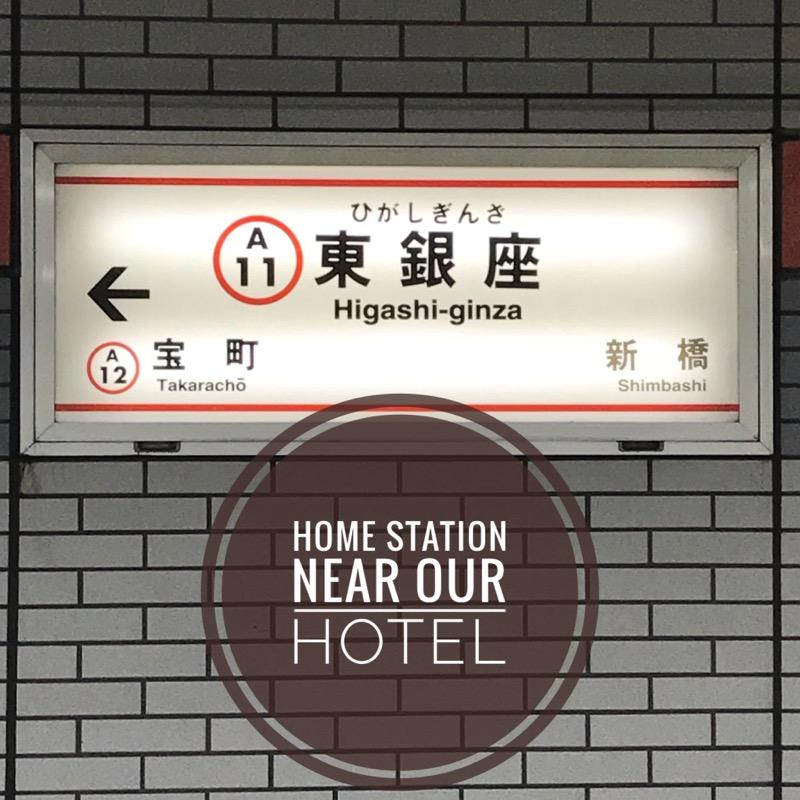 TokyoSeoul2_4a