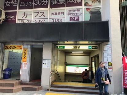 TokyoSeoul2_5