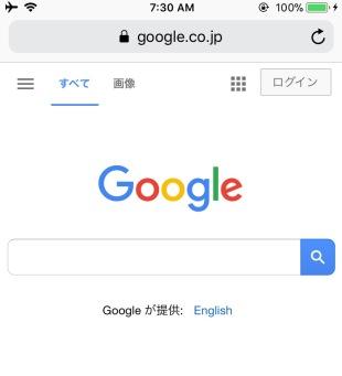TokyoSeoul3_1