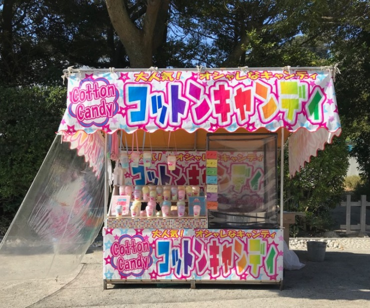 TokyoSeoul3_8a