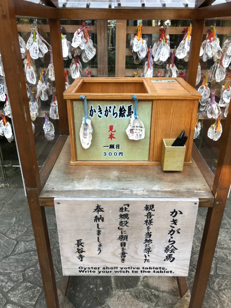 TokyoSeoul3_24a