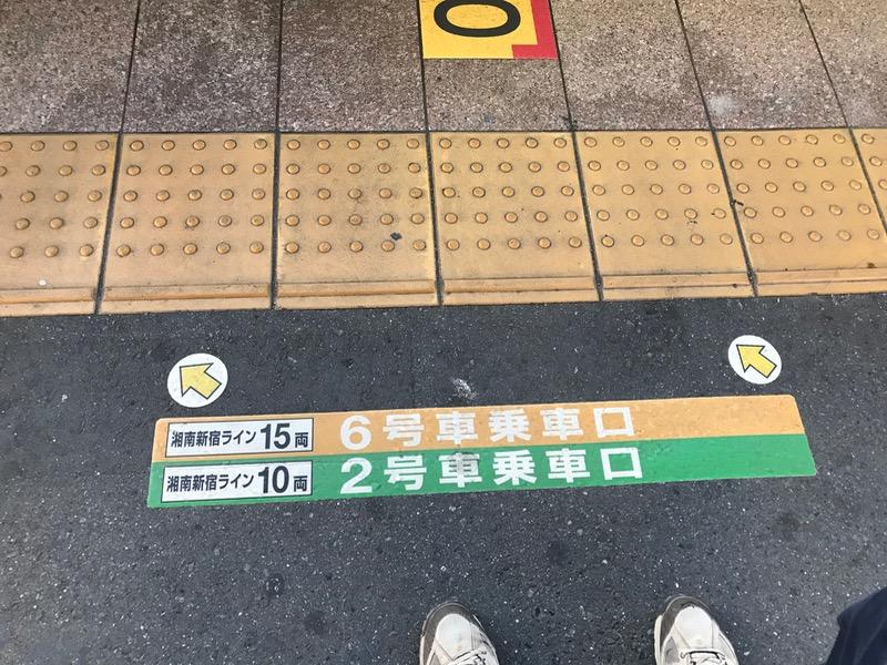 TokyoSeoul3_35a