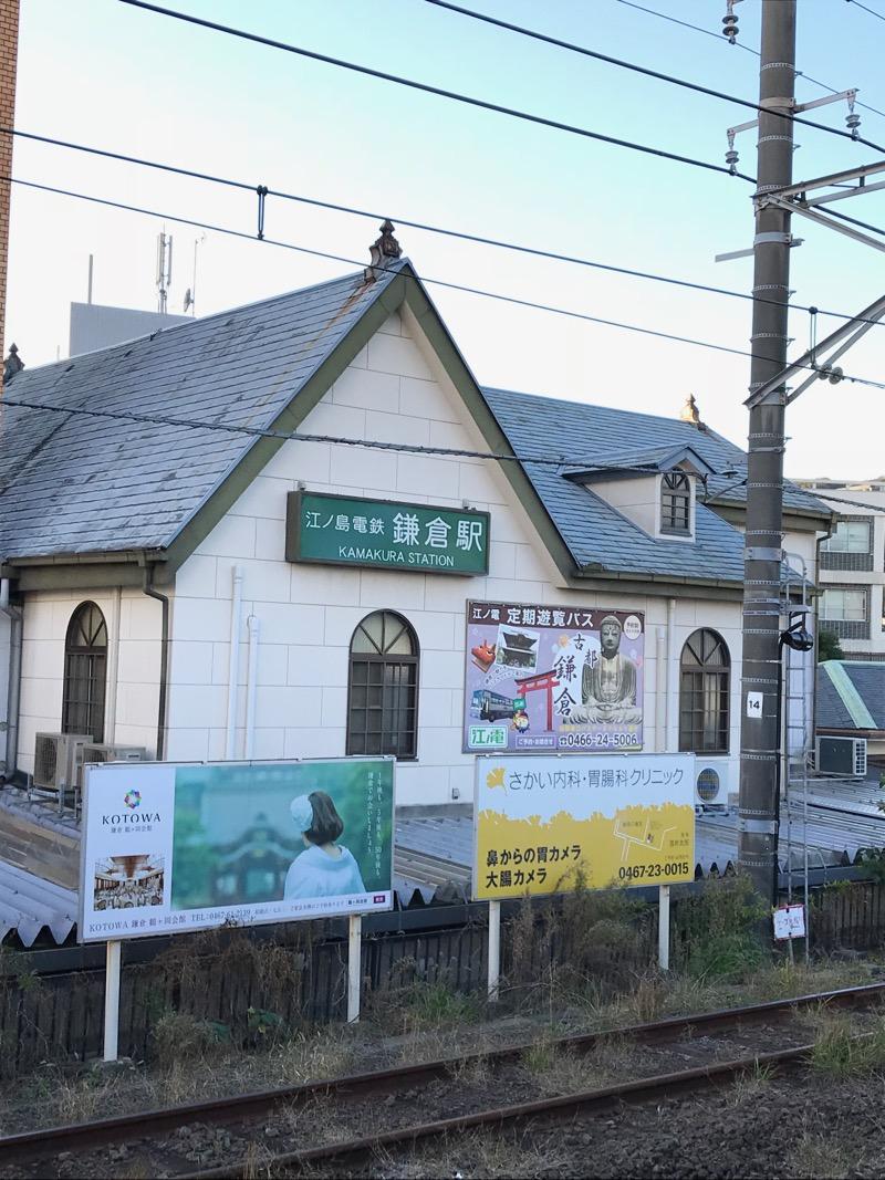 TokyoSeoul3_35b