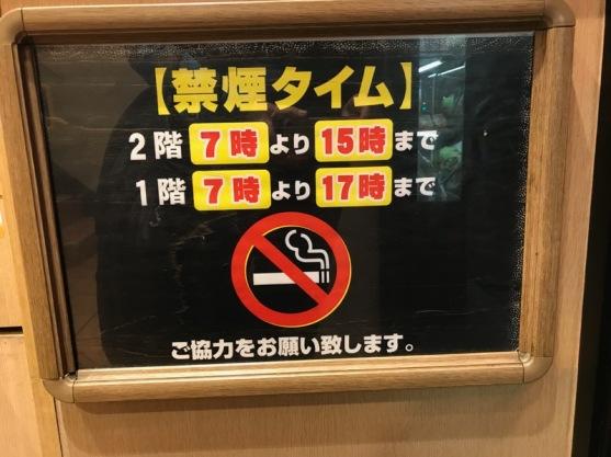 TokyoSeoul3_37c