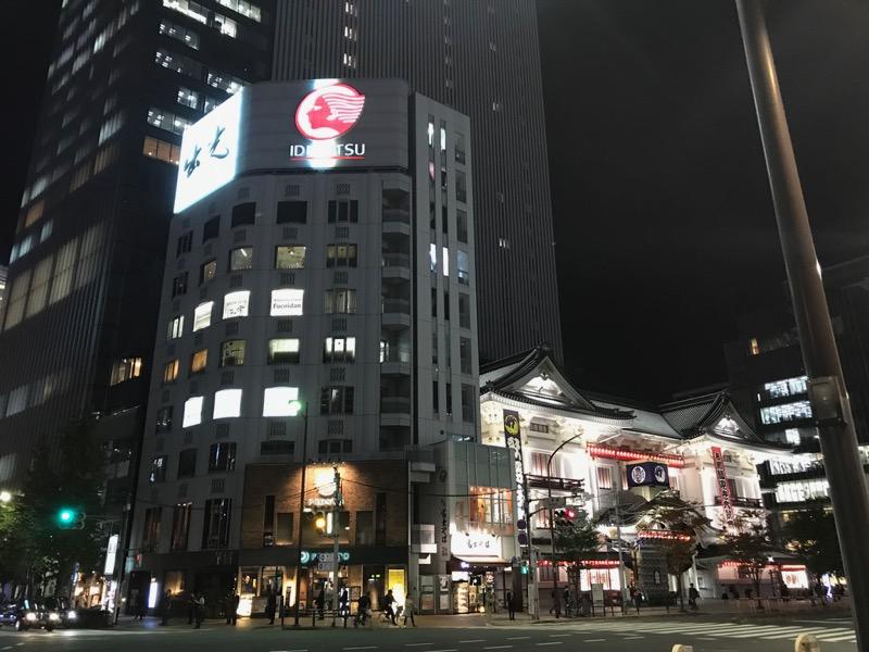 TokyoSeoul3_38