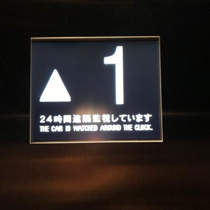 TokyoSeoul3_39
