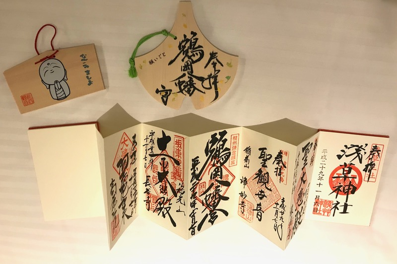 TokyoSeoul3_39a