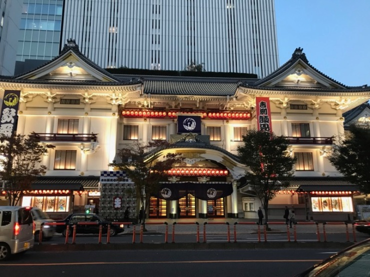 TokyoSeoul3_Kabuki Theater