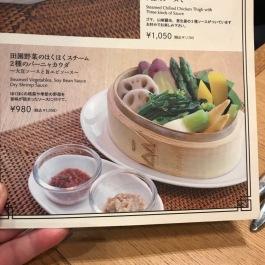 TokyoSeoul4_19a