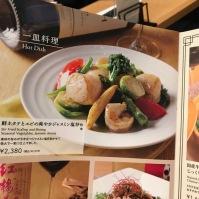 TokyoSeoul4_19b