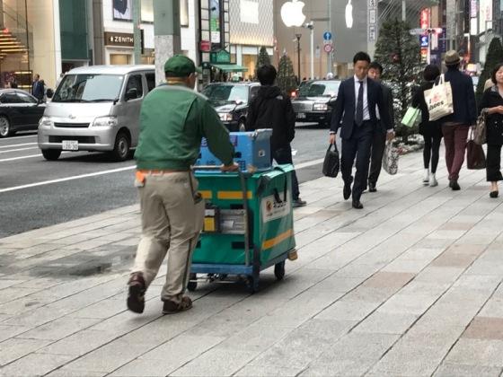 TokyoSeoul4_7b