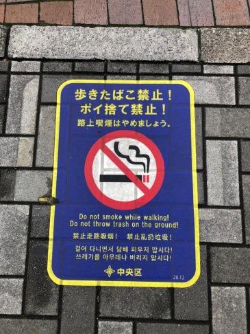 TokyoSeoul4A_4d